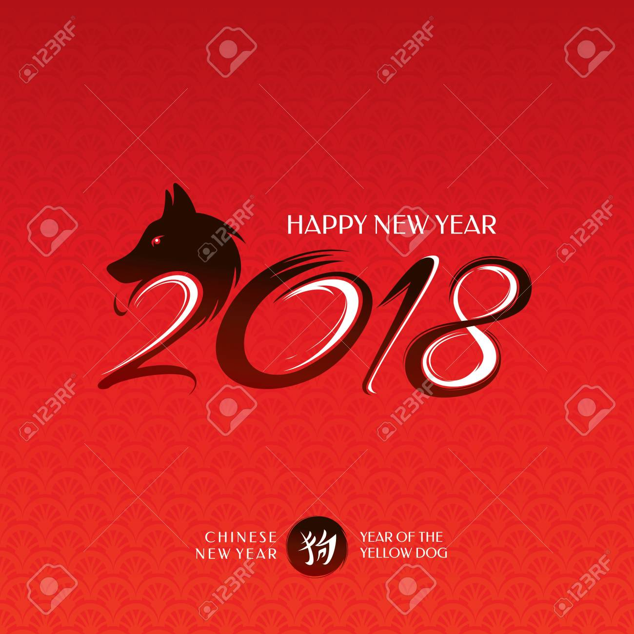 chinese new year greeting card 2018 year of the yellow dog vector illustration