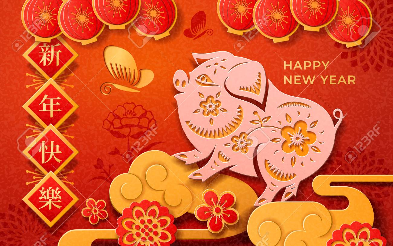 Card design for CNY or 2019 chinese new year with pig zodiac