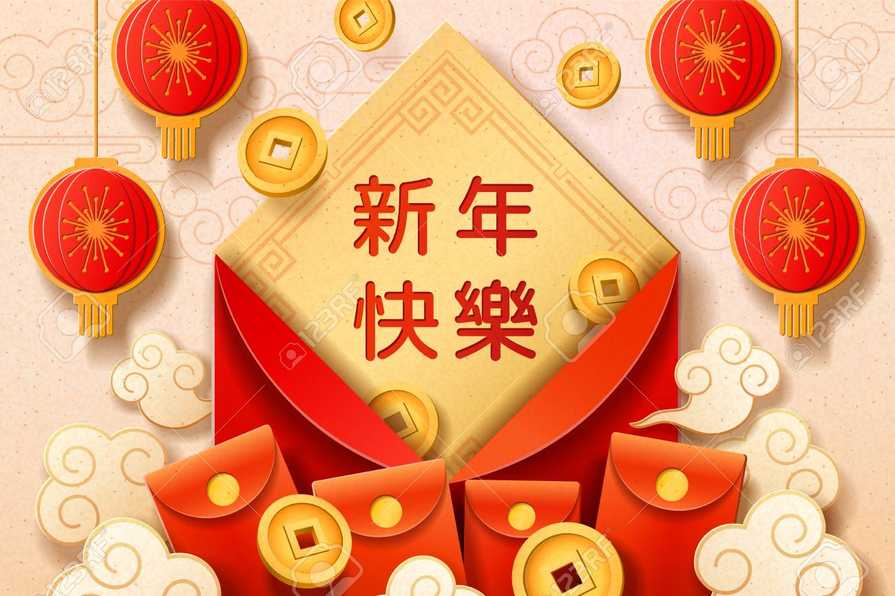 2019 happy chinese new year with red packet or envelope and golden bars as dumplings, fireworks and clouds, lanterns or lamp. Paper cut for China spring festival or card design for CNY holiday - 112881577
