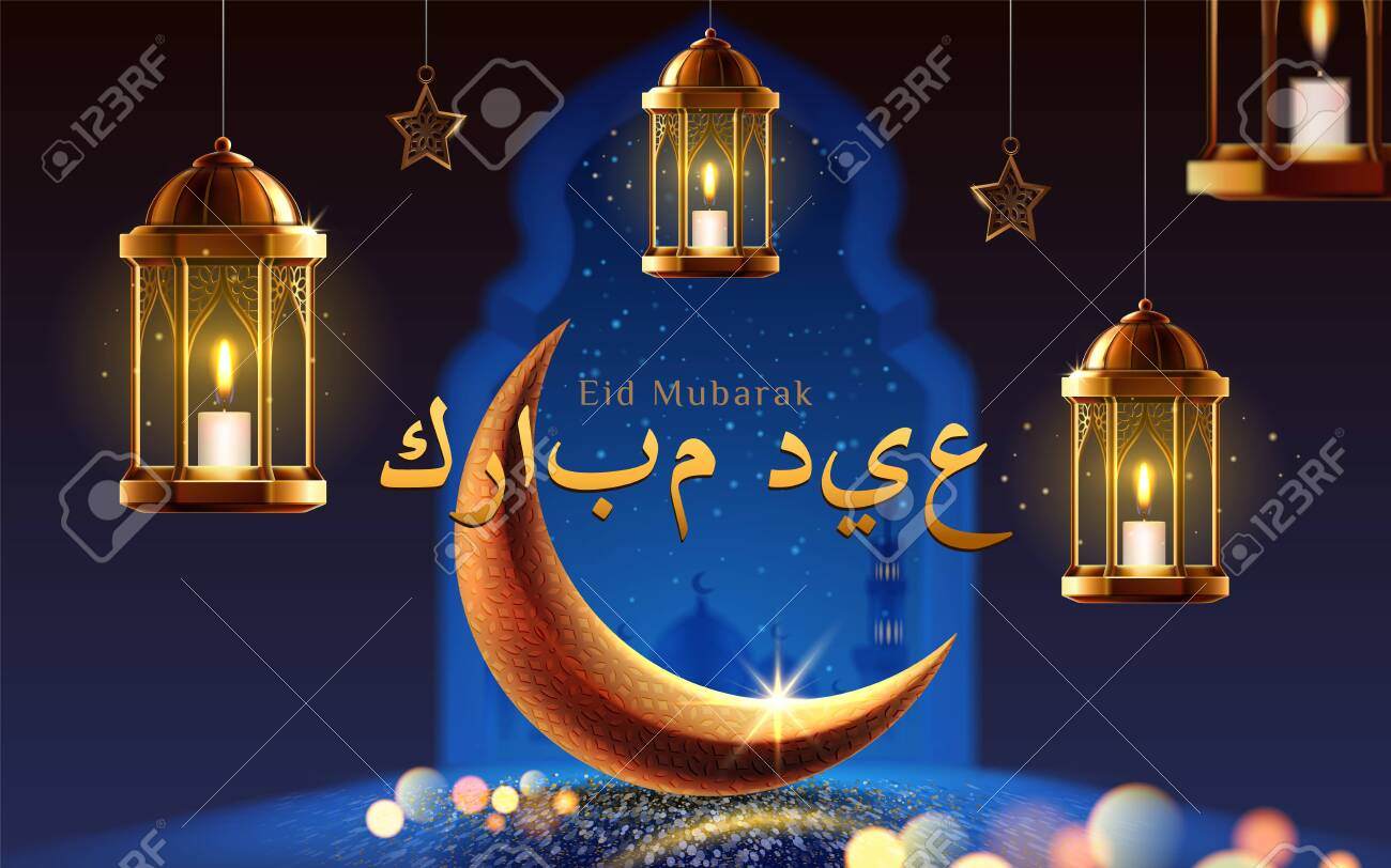 Eid mubarak greeting or ramadan kareem with lanterns and crescent, night with stars and mosque window. Background of card for Eid ul-Adha and Eid ul-Fitr festival. Islamic or muslim holiday - 121063399