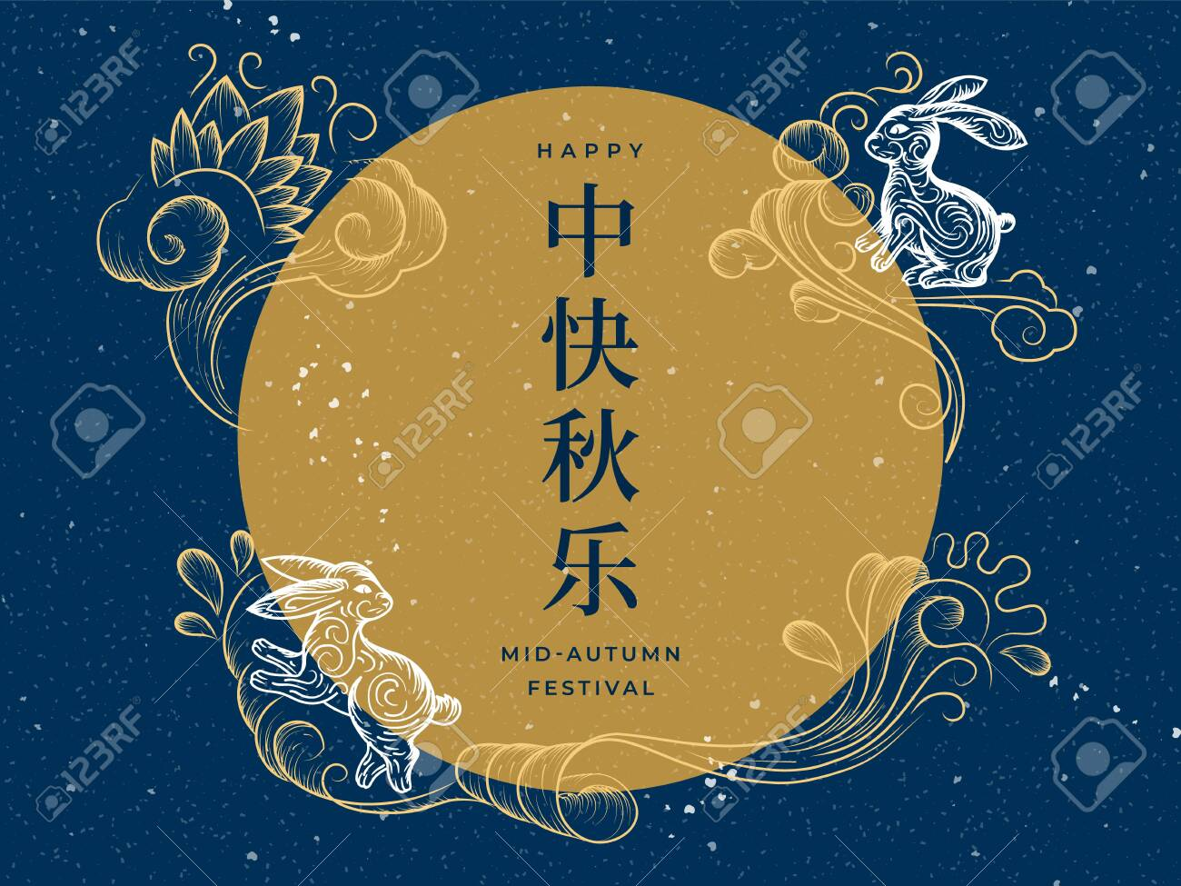 Chinese mid autumn festival background for greeting card. China calligraphy saying happy mid-autumn festival and sketch decoration of clouds with rabbit or bunny.Retro poster for Vietnam, asia holiday - 128027298