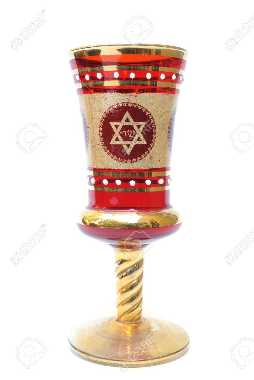 A seder cup with a star of david, used in festive Jewish Holidays. Stock Photo - 8407202