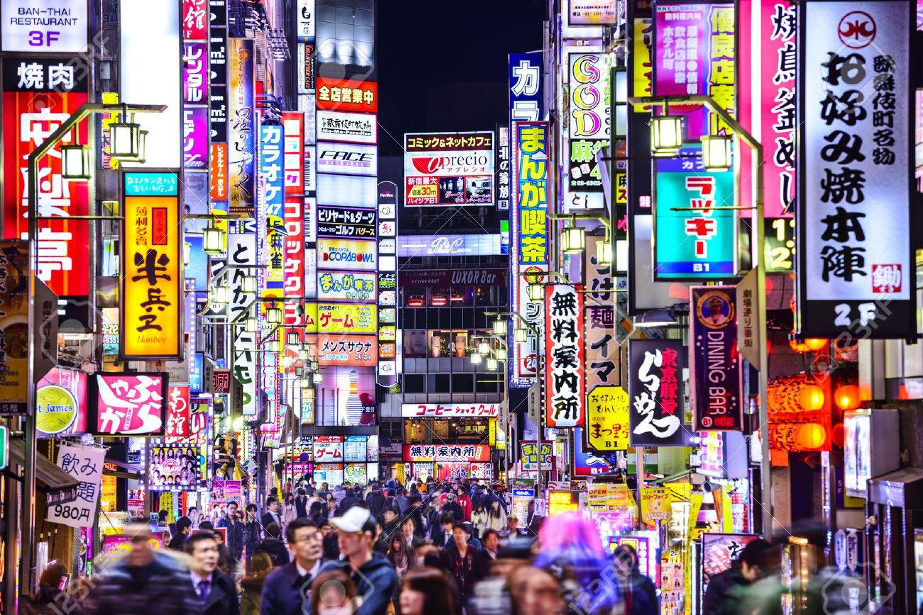 image-du-japon-tokyo