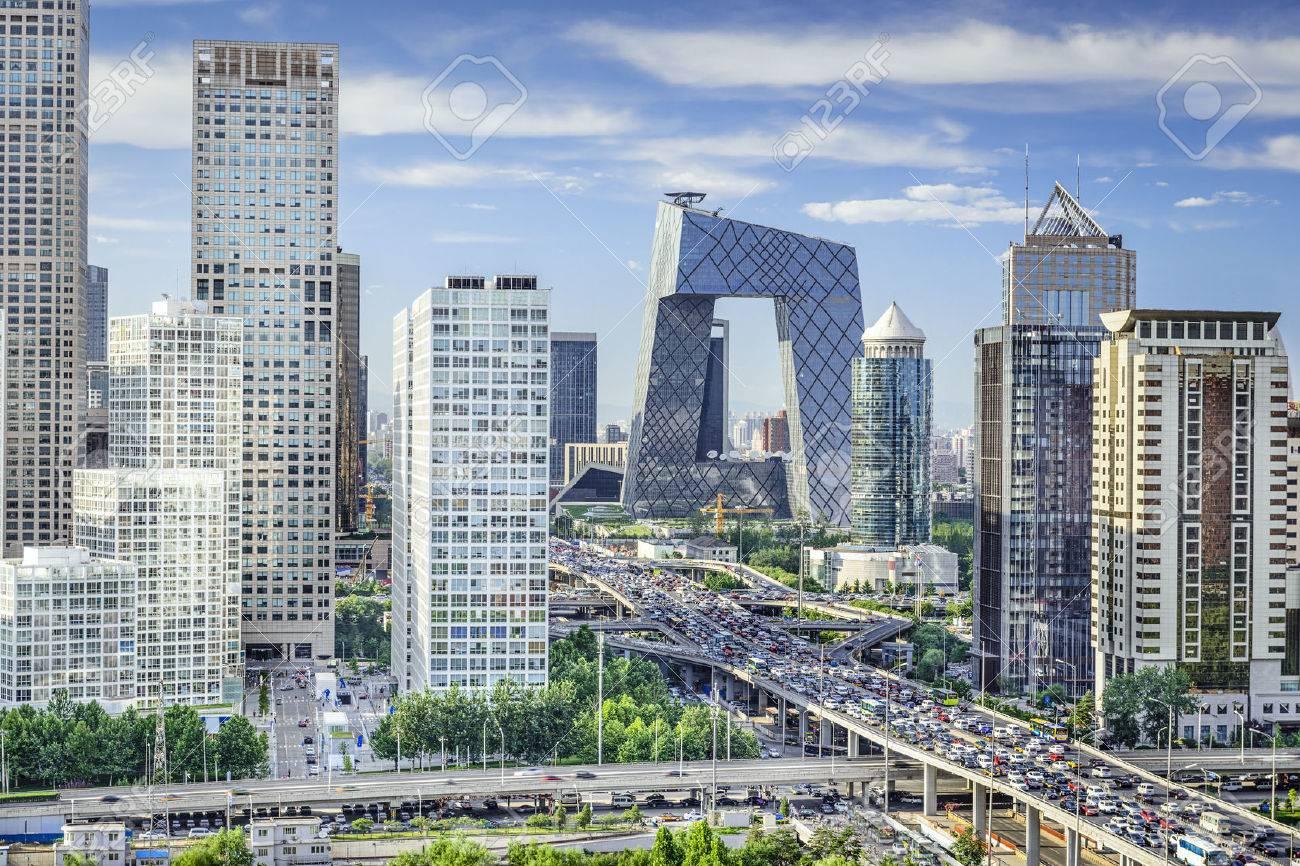 中国北京市金融街のスカイライン...