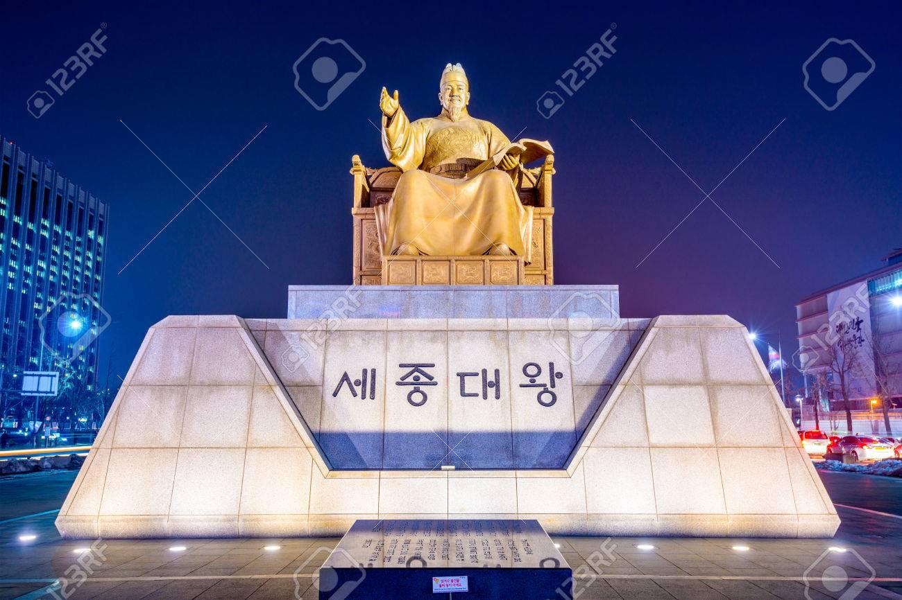 King Sejong Hangul King Sejong 39 s Notable