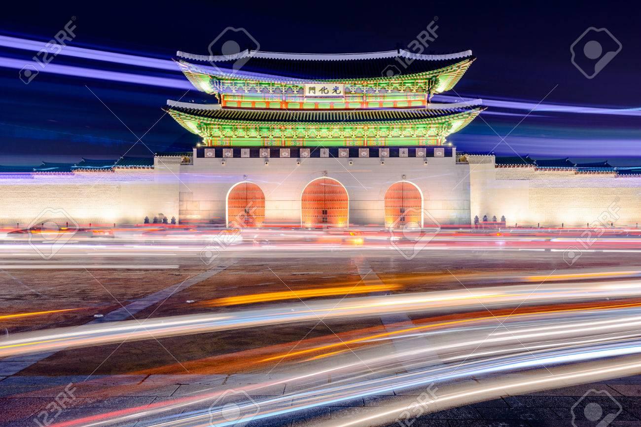 Gwanghwamun gate at Gyeongbokgung Palace in Seoul South Korea