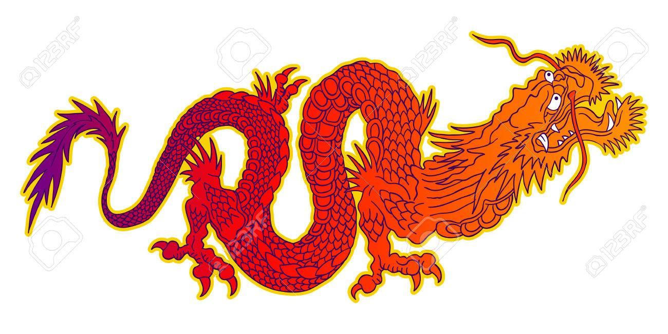 Dragon Chinois illustration vectorielle d'un dragon chinois. dragon chinois coloré