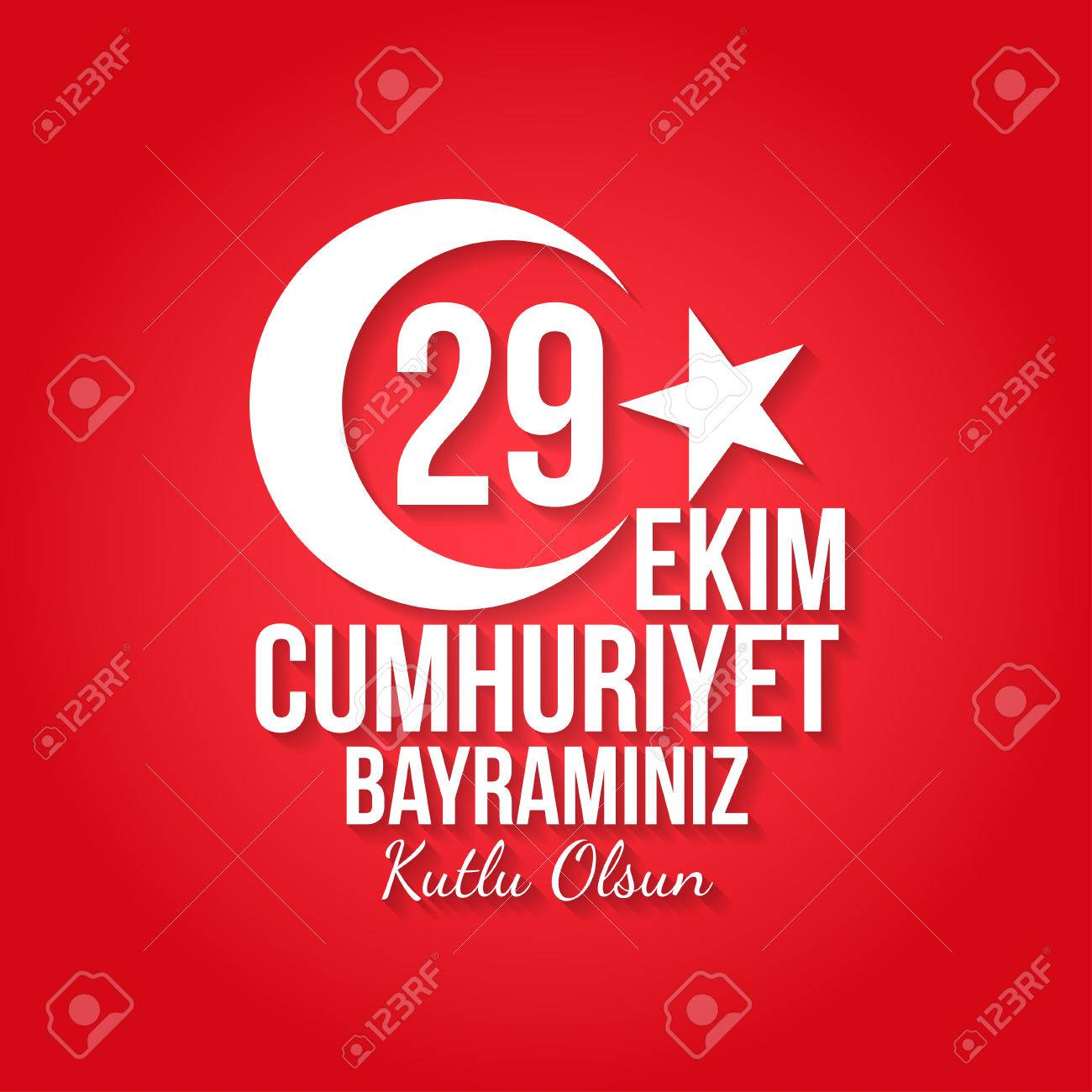 Republic Day Turkey Vector Illustration For Greeting Card
