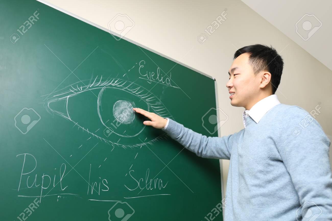 Asian pet teacher