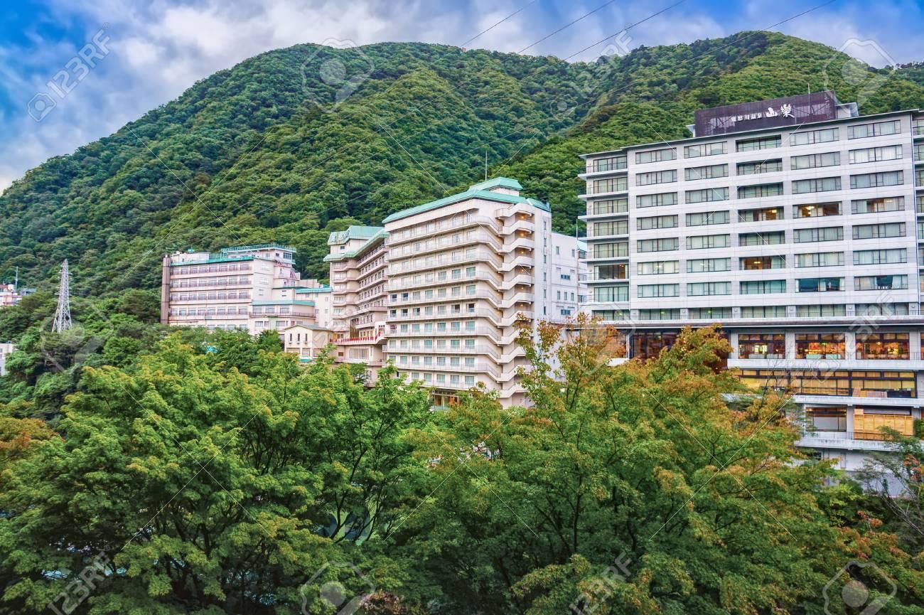 温泉 ホテル 鬼怒川