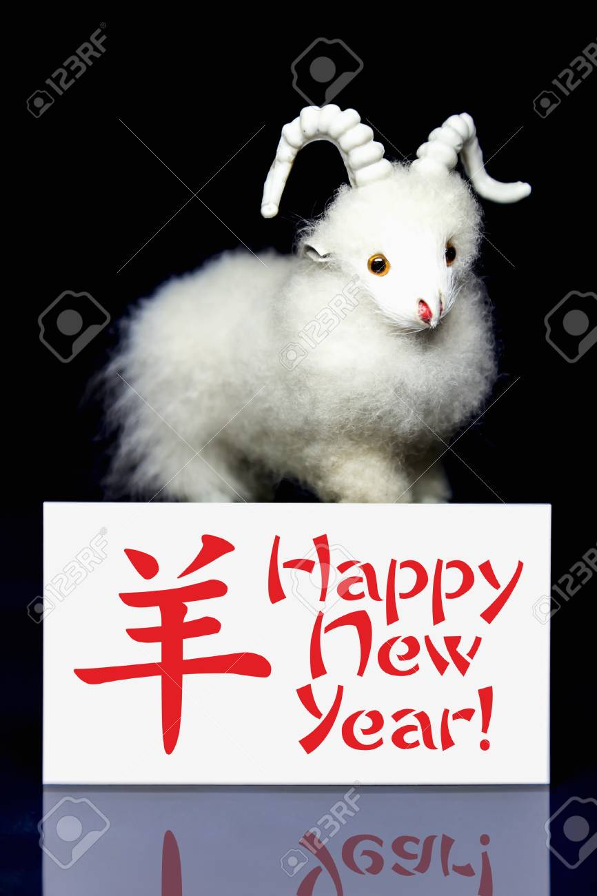 Greeting card with white goat or sheep toy the chinese symbol greeting card with white goat or sheep toy the chinese symbol of 2015 year on black kristyandbryce Images