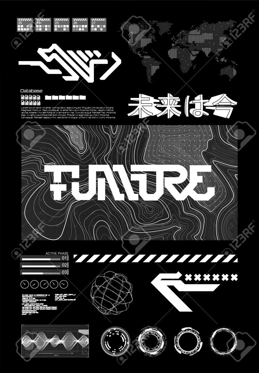 Scifi and HUD box elements for Futuristic design. T-shirt, merch, poster, flayer, apparel and other. Trendy digital elements set for silkscreen clothing. Vector set. Translated from Japanese - Future - 169523050