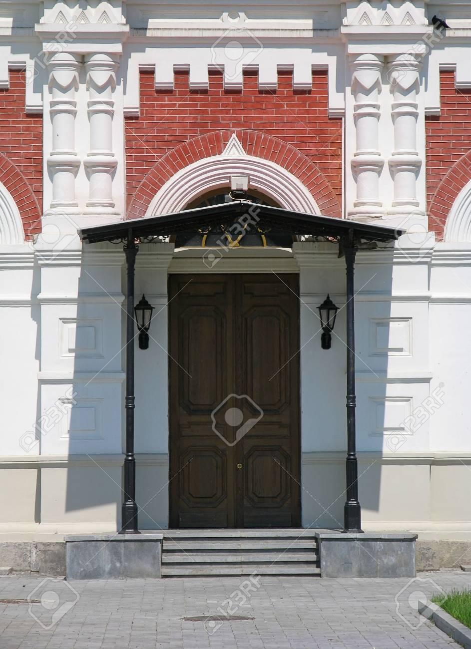 Door of Railroad station. Ekaterinburg, Russia. Stock Photo - 236398