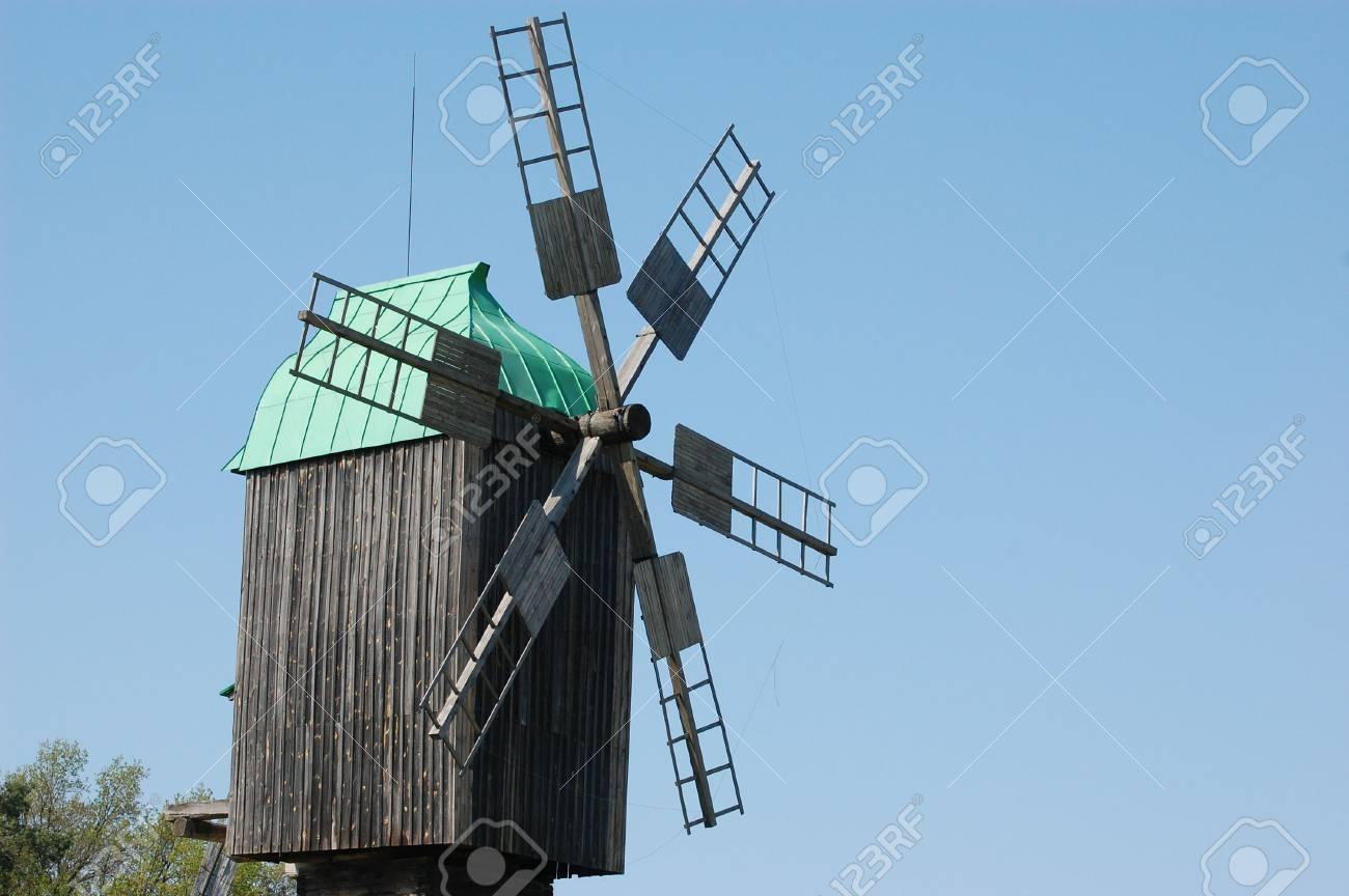 Old windmill. Ukraine Stock Photo - 7697451