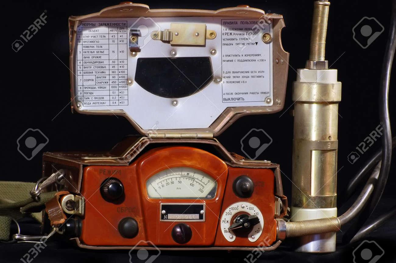 Radiometer.Old Soviet military equipment .Logo removed Stock Photo - 7811265