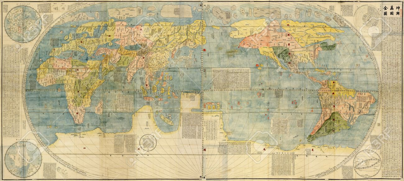 World map vintage stock photo picture and royalty free image image stock photo world map vintage gumiabroncs Images