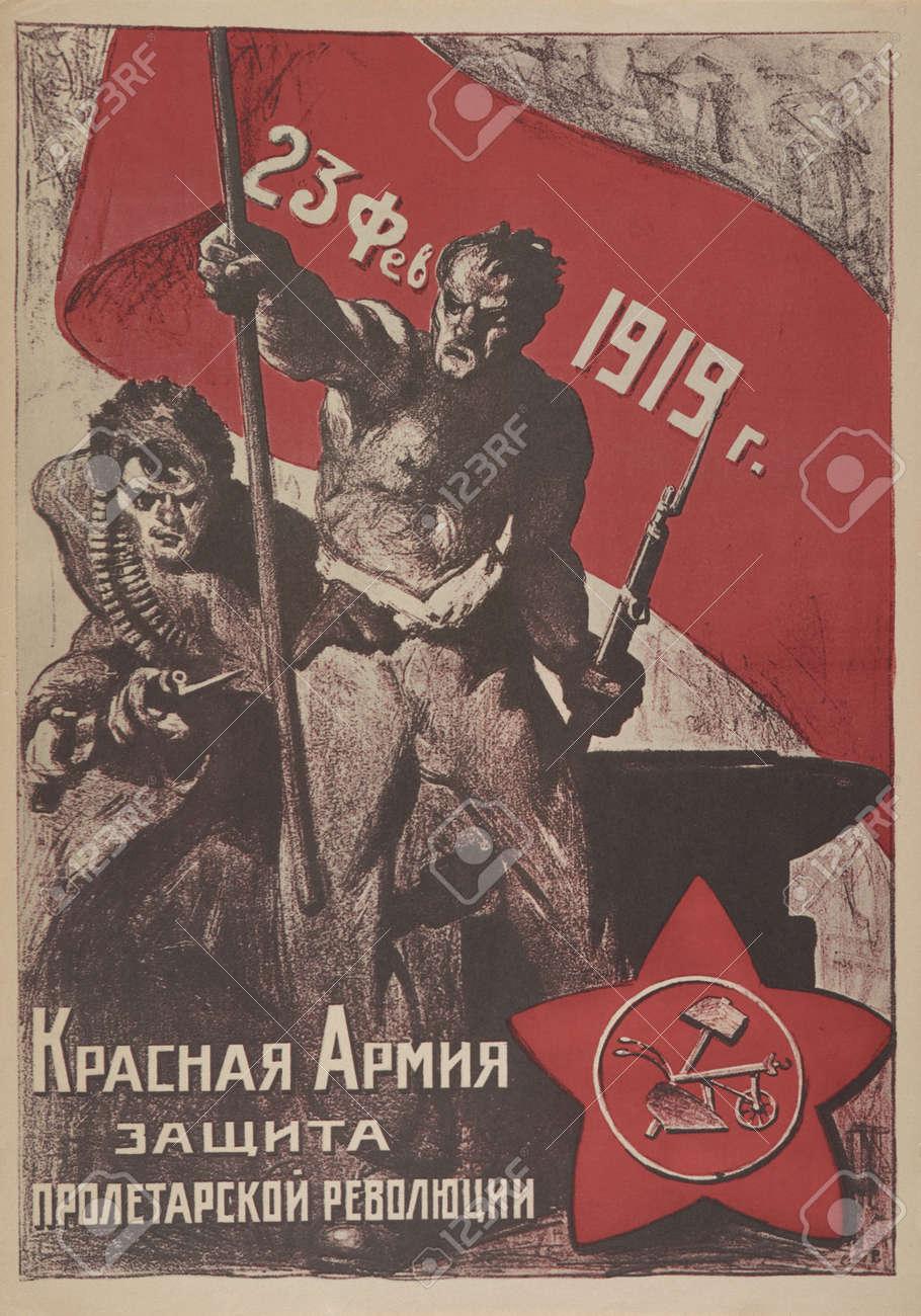 者 共産 主義