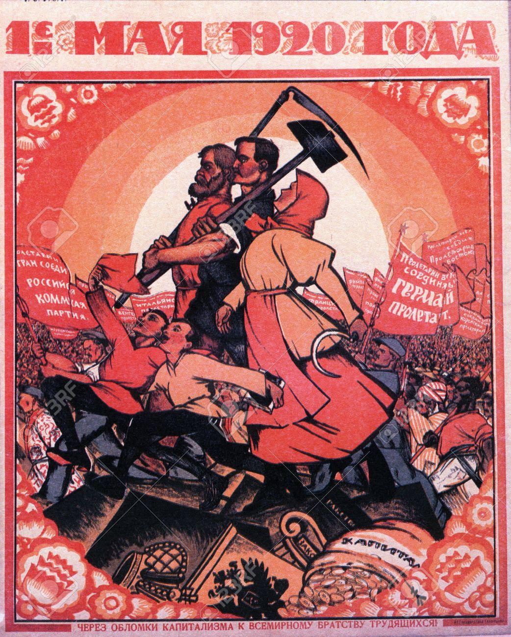 Communist Propaganda poster.Period before 1930 - 17951097