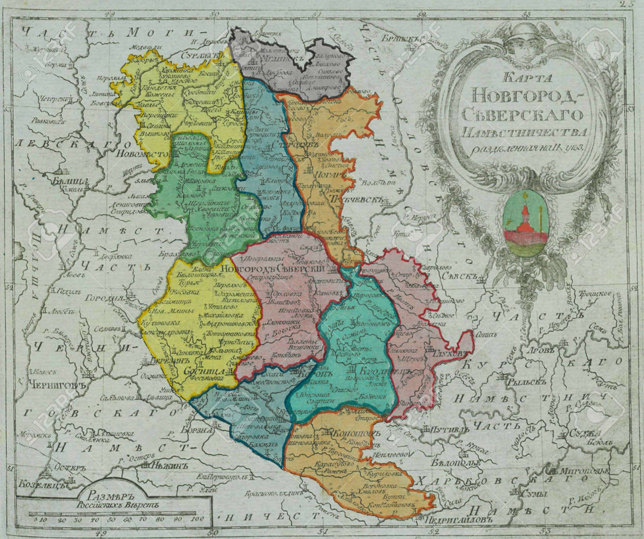Russia Old Map Stock Photo Picture And Royalty Free Image Image - Old-map-of-us
