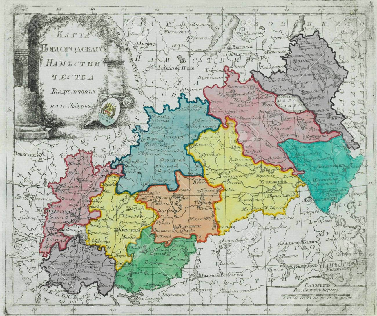 Russia Old Map Stock Photo Picture And Royalty Free Image Image
