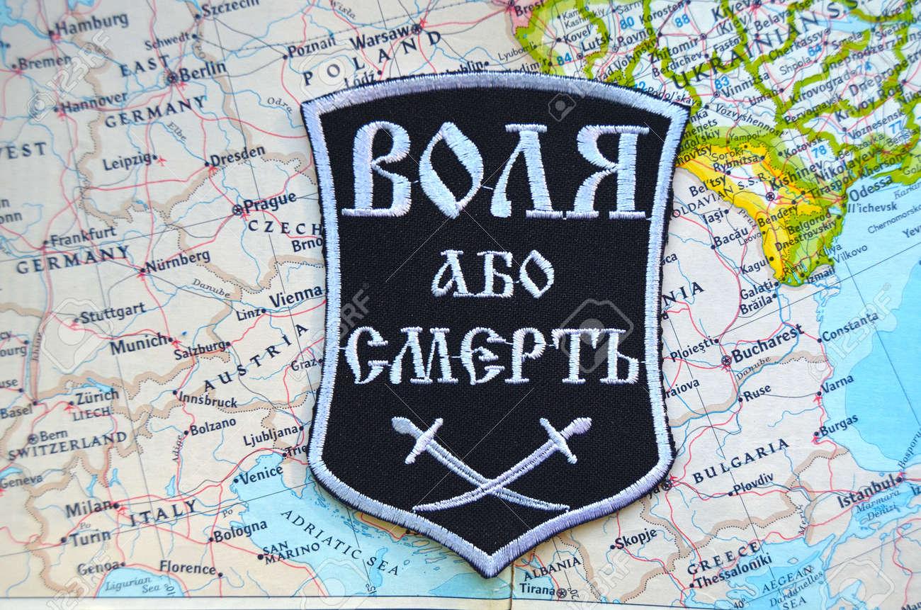 Kiev Ukraine Jan 10 Illustrative Editorial Chevron Of Ukrainian