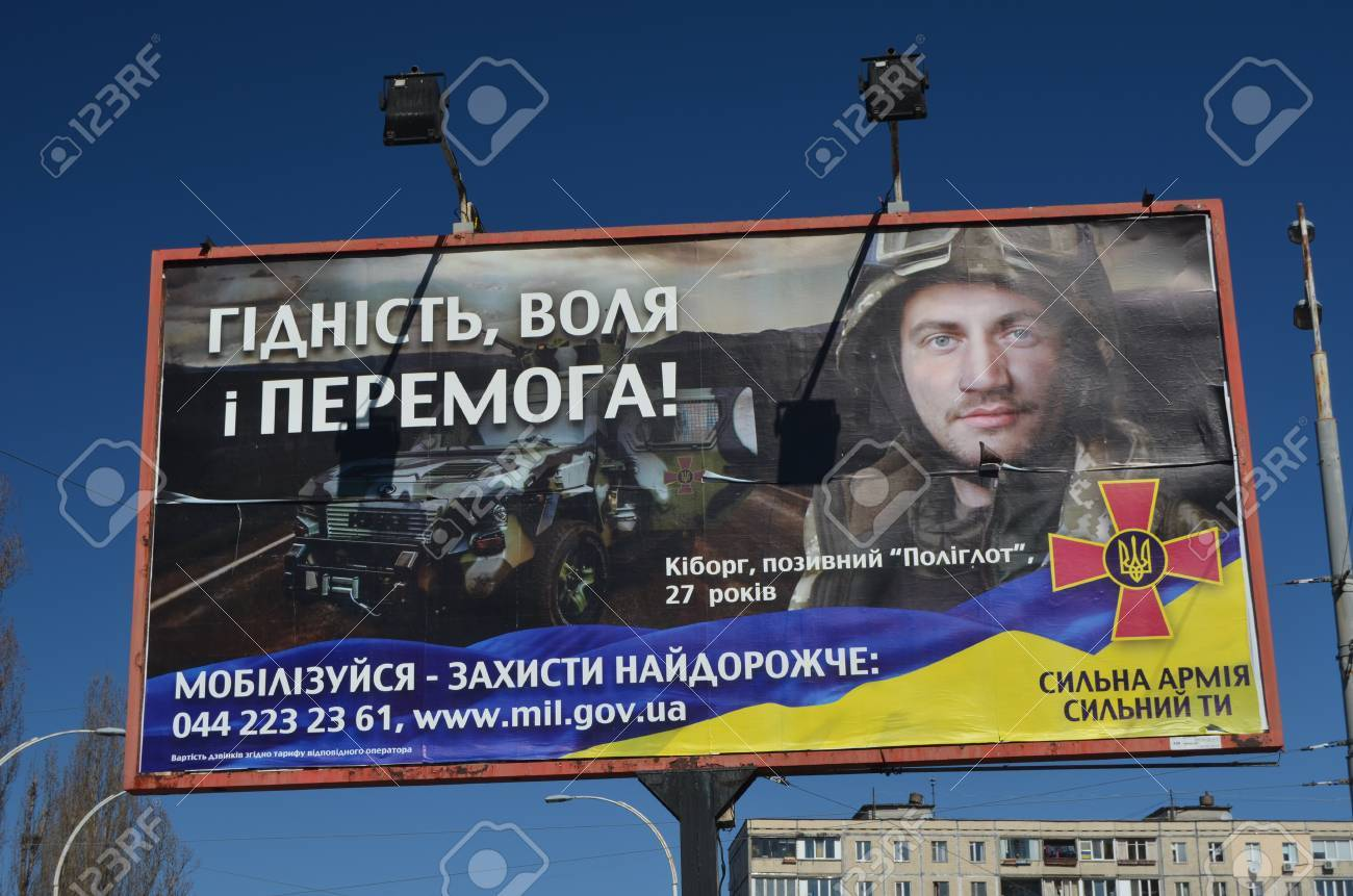 Billboard for the weekend in Kiev: where to go with children April 28-May 1 49