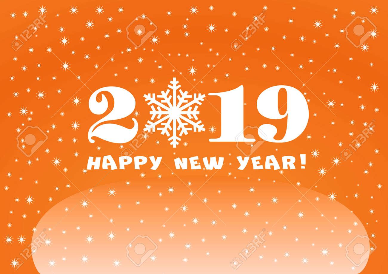 Happy New Year Orange 4
