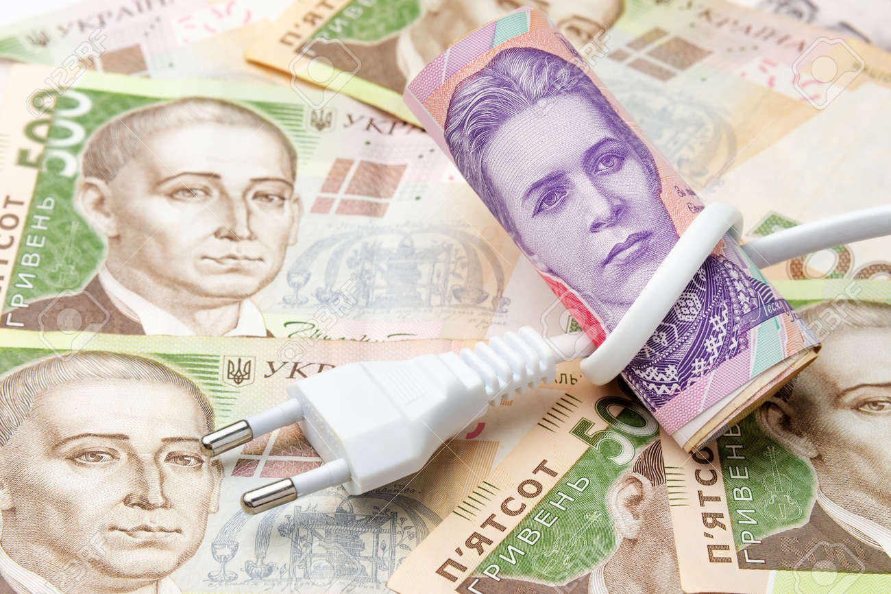 Electric Network On The Background Of Ukrainian Money Hryvnia