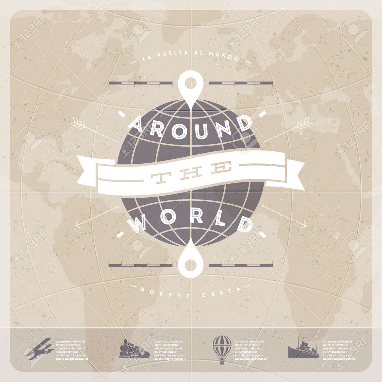 Around the world - travel vintage type design with world map and old transport - 30029911