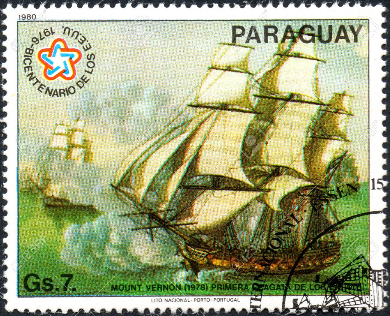 Ukraine Circa 2017 A Postage Stamp Printed In Paraguai Shows