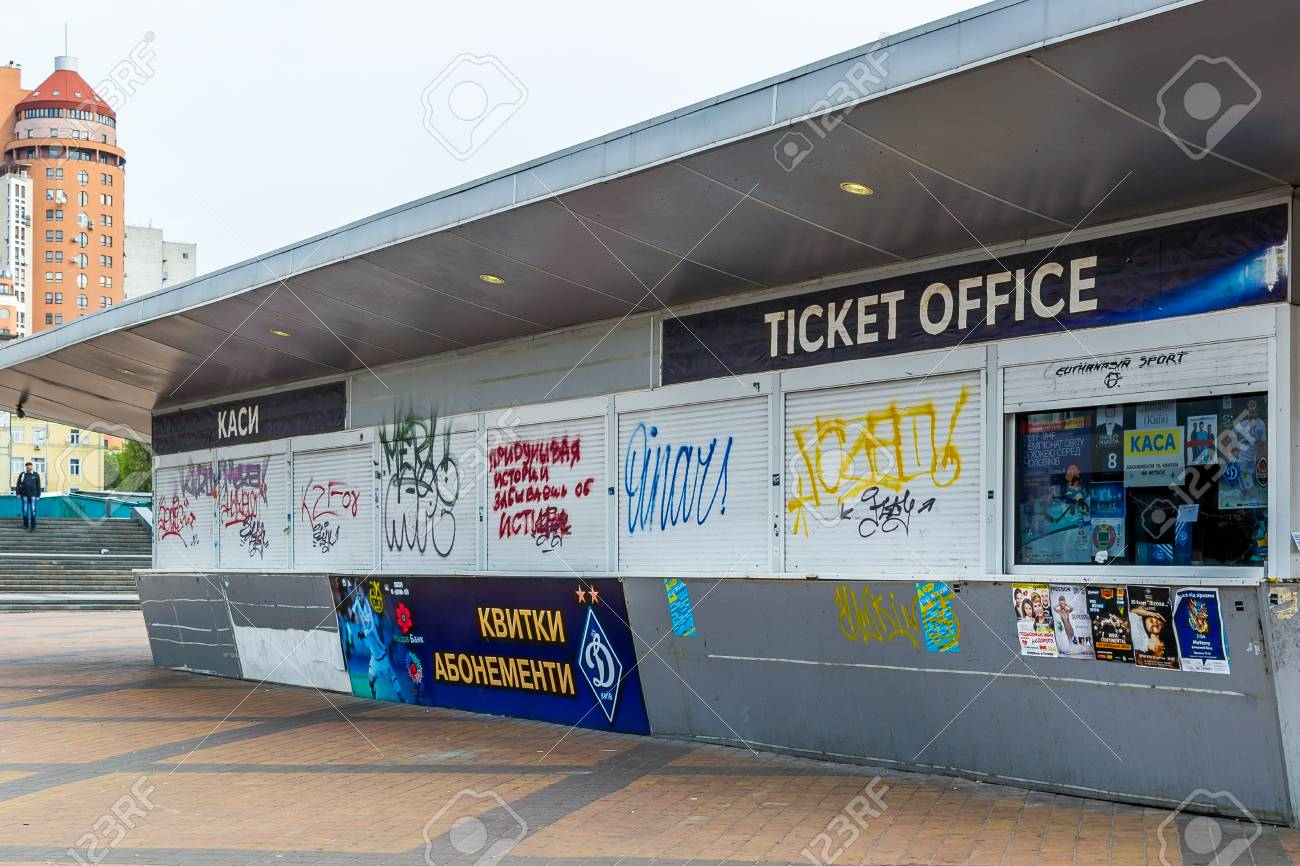 Ticket office. Football Stadium Olimpiyskiy. Kiev, Ukraine - April 22, 2017 Banque d'images - 85149956