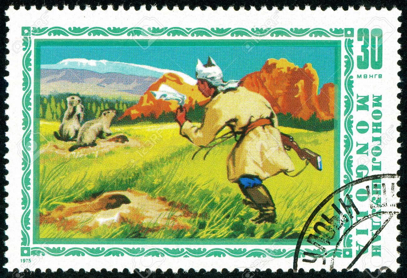 92635391-ukraine-circa-2017-a-postage-st