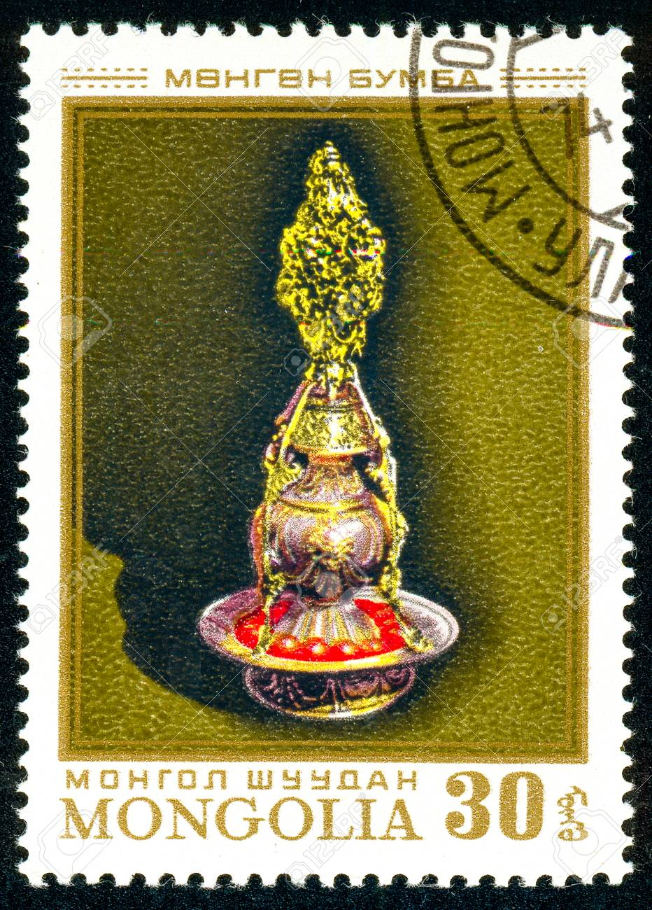 Ukraine - circa 2018: A postage stamp printed in Mongolia show Candlestick. Circa 1974. Banque d'images - 94167849