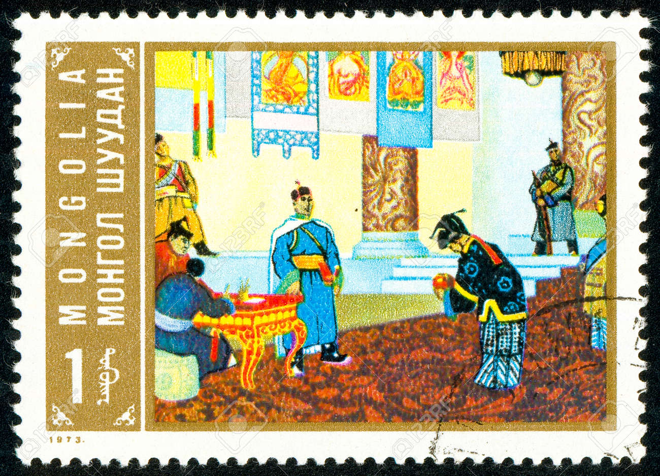 Ukraine - circa 2018: A postage stamp printed in Mongolia show a picture of the artist Suchbaatar. Series: Paintings. Circa 1973. Banque d'images - 94167936