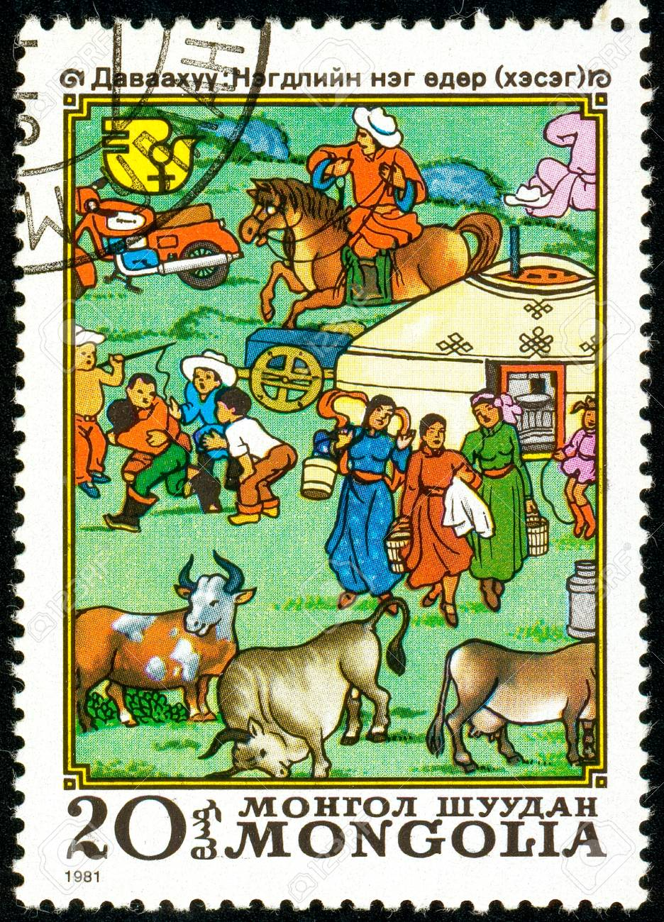 Ukraine - circa 2018: A postage stamp printed in Mongolia show scene National Festivals. Series: International Decade for Women. Circa 1981. Banque d'images - 94167942