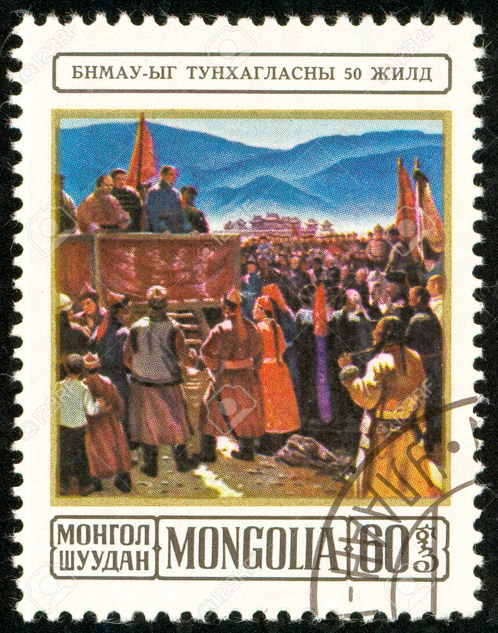 Ukraine - circa 2018: A postage stamp printed in Mongolia show Rally in Urga. Series: 50 years People's Republic of Mongolia. Circa 1974. Banque d'images - 94168048