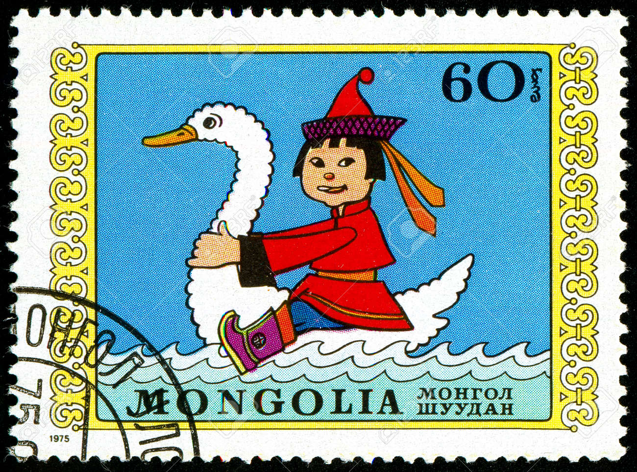 Ukraine - circa 2018: A postage stamp printed in Mongolia show Boy riding swan. Series: International Childrens Day. Circa 1975. Banque d'images - 94168097
