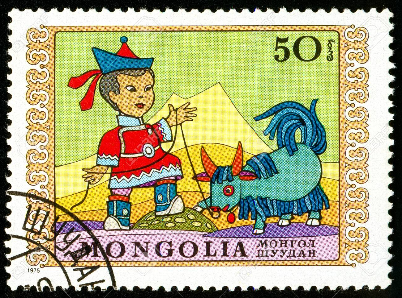 Ukraine - circa 2018: A postage stamp printed in Mongolia show Boy and obedient little yak. Series: International Childrens Day. Circa 1975. Banque d'images - 94168099