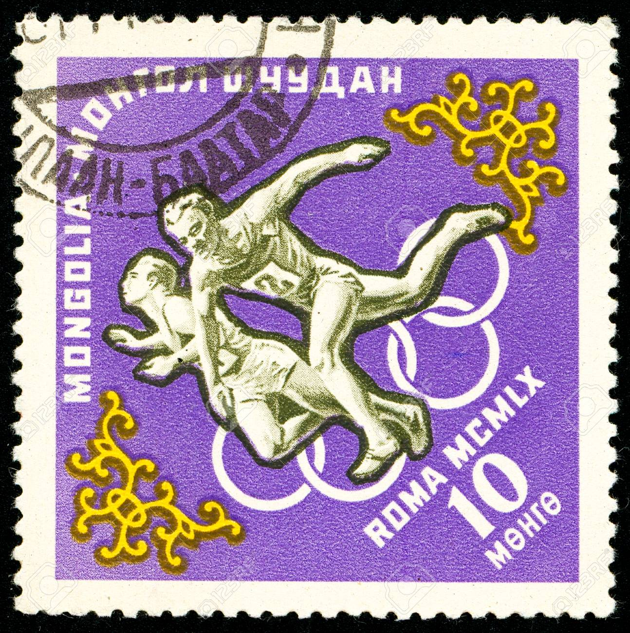 Ukraine - circa 2018: A postage stamp printed in Mongolia show Running. Series: Summer Olympics 1960, Rome. Circa 1960. Banque d'images - 94168108