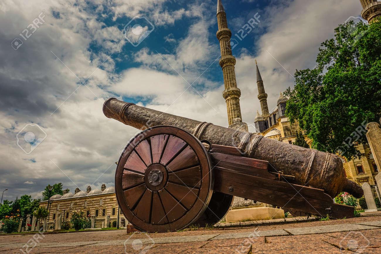 Historical Cannon In Edirne Capital Of The Ottoman Empire Stock