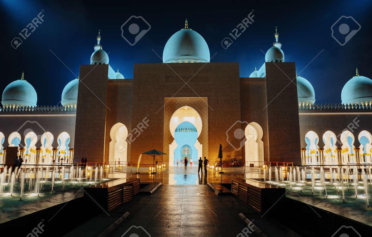 ABU DHABI, UNITED ARAB EMIRATES - NOVEMBER 5: Sheikh Zayed Grand Mosque November 5, 2013 in Abu Dhabi, United Arab Emirates. The famous Sheikh Zayed mosque is the largest mosque in UAE - 24186241