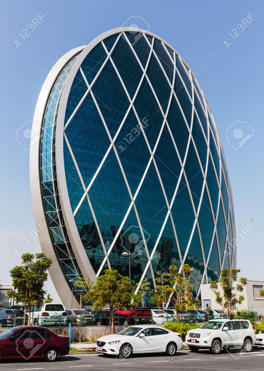 abu dhabi emiratos rabes unidos de noviembre el edificio de la sede