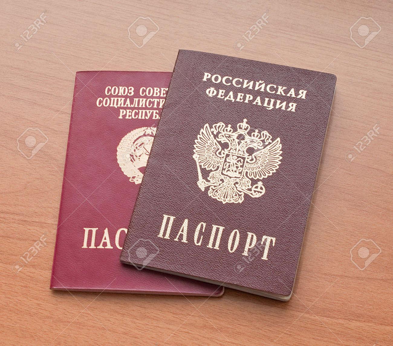 Работа в москве для граждан снг 15 фотография