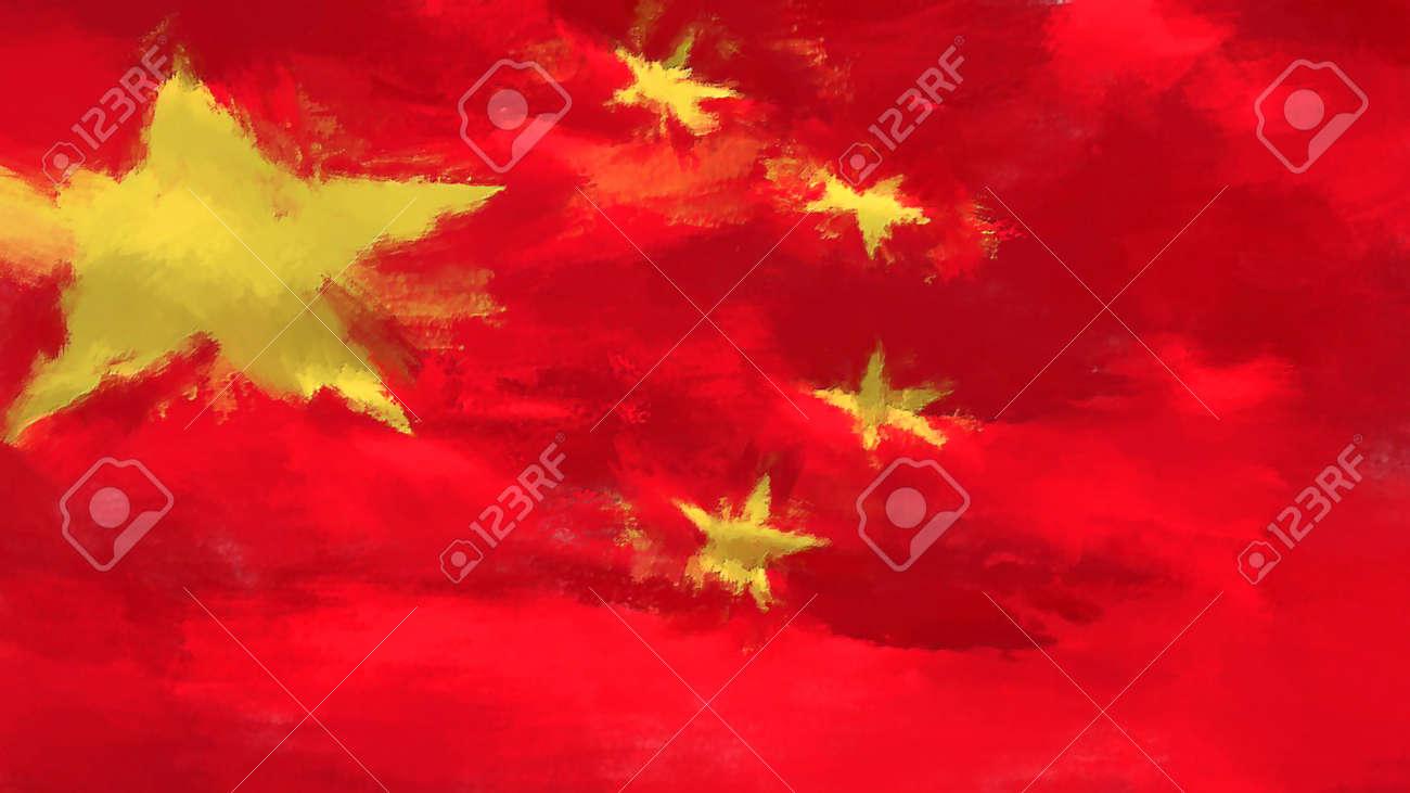 Drapeau De Chine peinture à l'huile grunge illustration effectuée drapeau chine