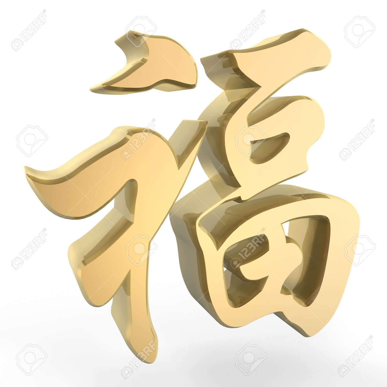Golden lucky healthhappywealth character in chinese on white golden lucky healthhappywealth character in chinese on white background stock buycottarizona Images