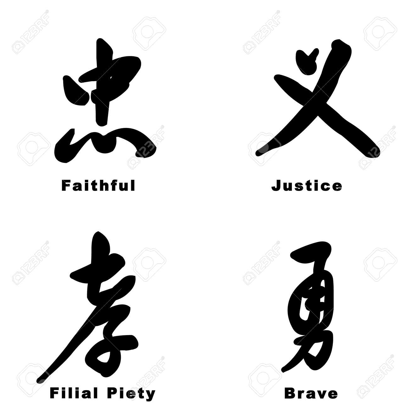 Ancient chinese manner tradition characters isolated on white ancient chinese manner tradition characters isolated on white background stock photo 1482532 biocorpaavc