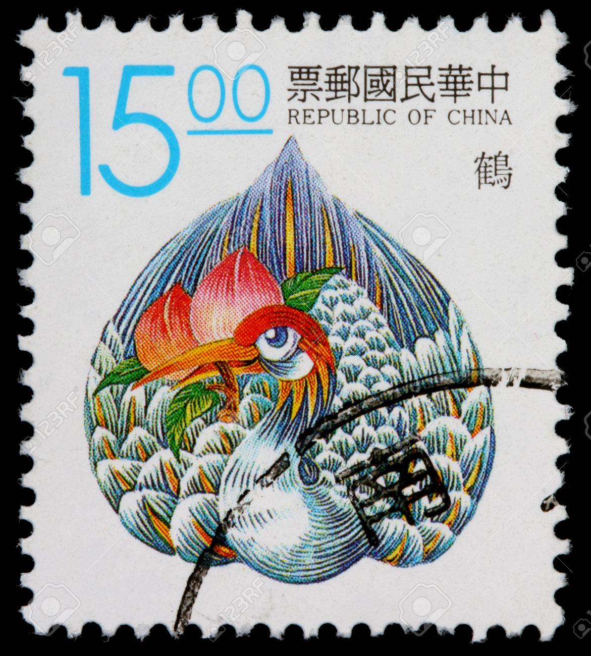 REPUBLIC OF CHINA (TAIWAN) - CIRCA 1990: A 15-dollar stamp printed