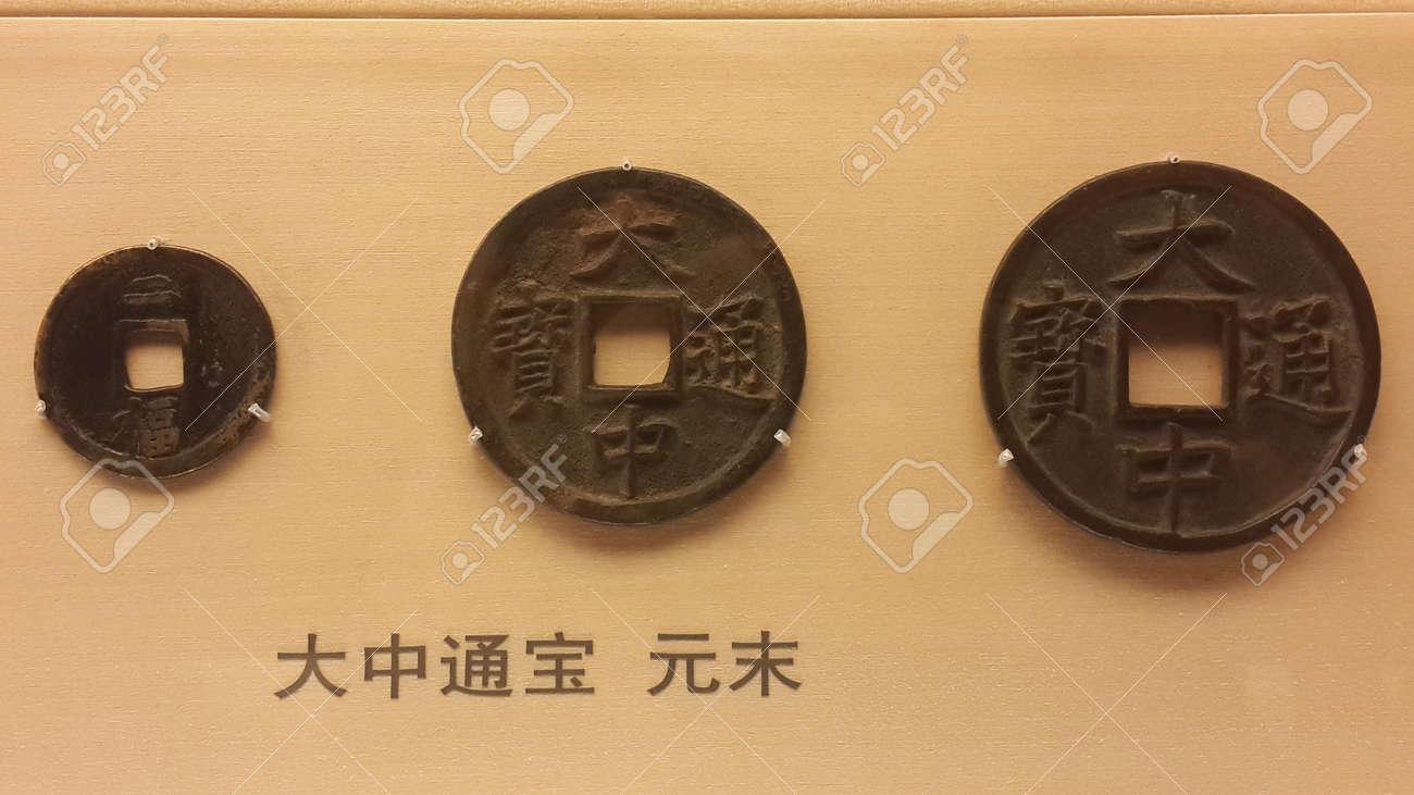 Alte Chinesische Münzen Lizenzfreie Fotos Bilder Und Stock