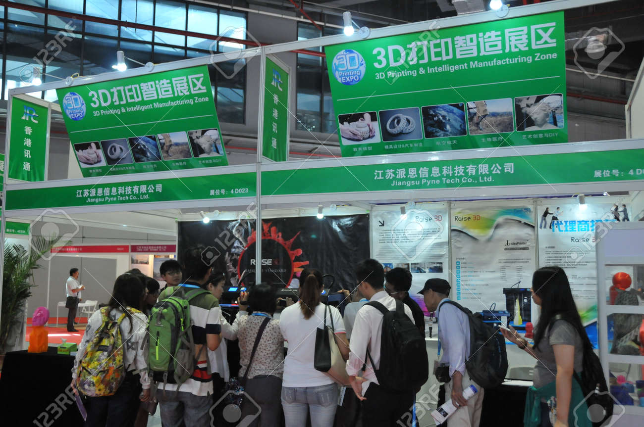 D Printing Exhibition China : On september china international automobile fair in