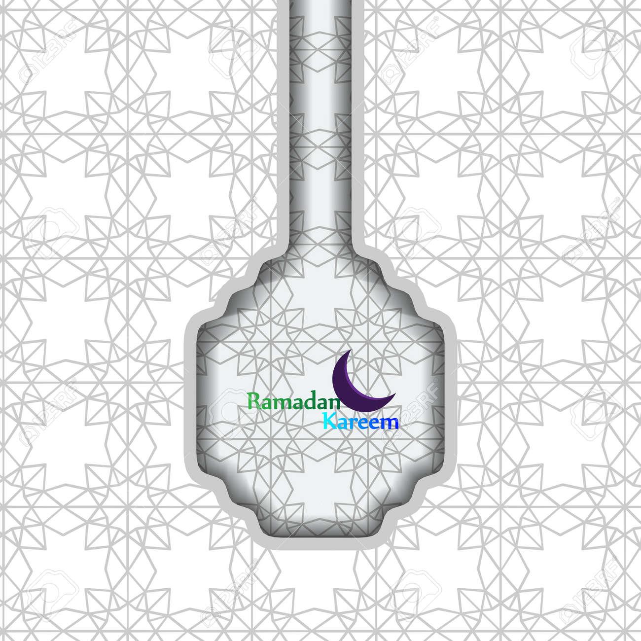 eps10 ramadan karim arabic calligraphy islamic paper banner